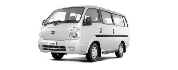 Travello harga transport lombok